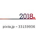 戌 戌年 年賀状のイラスト 33159936