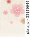 梅 和紙 和柄のイラスト 33159944