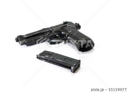Air soft gun with magazines 33159977