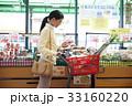スーパー ショッピング 33160220