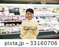 スーパー ショッピング  生姜 33160706