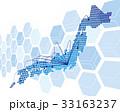 日本 ネットワーク グローバルのイラスト 33163237