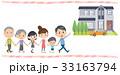 人物 家族 3世代のイラスト 33163794