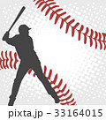 baseball silhouette on the abstract background 33164015