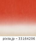 背景 バックグラウンド 和紙のイラスト 33164206
