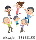 人物 家族 3世代のイラスト 33166155