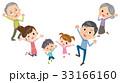 人物 家族 親子のイラスト 33166160