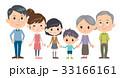 人物 家族 3世代のイラスト 33166161
