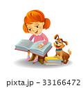 子 子供 本のイラスト 33166472
