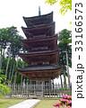 【重要文化財・佐渡島観光名所】妙宣寺 五重塔 33166573