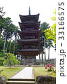 【重要文化財・佐渡島観光名所】妙宣寺 五重塔 33166575