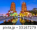 高雄市 台湾 ロータスの写真 33167279