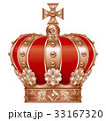 王冠のイラスト 33167320