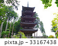 【重要文化財・佐渡島観光名所】妙宣寺 五重塔 33167438