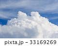 夏の青空 33169269