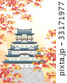 日本の城 秋の風景 33171977