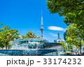 《愛知県》名古屋・都市風景《夏》 33174232