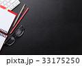 デスク 机 オフィスの写真 33175250