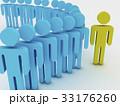 グループ 人々 人物のイラスト 33176260