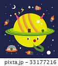 宇宙人 エイリアン 異星人 33177216