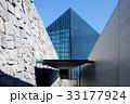 モエレ沼公園のガラスのピラミッド 33177924