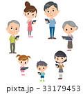 家族 3世代 つながりのイラスト 33179453