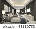 luxury and modern living room and dining room 33180753