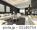 luxury and modern living room and dining room 33180754