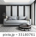 luxury and modern living room with black wall 33180761