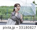 営業 通話 傘の写真 33180827