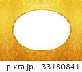 金のフレーム 33180841