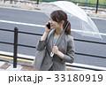 通話 ビジネスウーマン 雨の写真 33180919