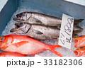 魚 鮮魚 ムツの写真 33182306