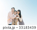 家族 お出かけ 散歩の写真 33183439