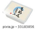 もめん豆腐 33183856