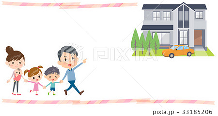 family 2 generations Walking House tourのイラスト素材 [33185206] - PIXTA