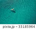 Aerial view of swimming woman in mediterranean sea 33185964