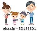家族 親子 笑顔のイラスト 33186801