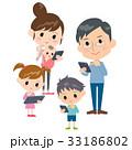 家族 親子 笑顔のイラスト 33186802