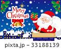 クリスマスカード 33188139