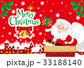 クリスマス サンタクロース メリークリスマスのイラスト 33188140