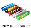 電池 アキュムレーター エレクトリックのイラスト 33188952
