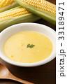 コーンスープ コーンポタージュ ポタージュの写真 33189471