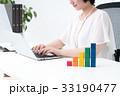 ビジネスウーマン ビジネス グラフの写真 33190477