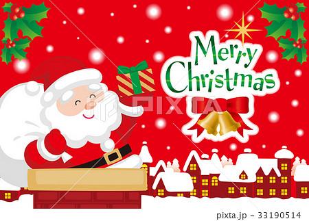 クリスマスカード 33190514