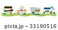 災害 住宅 地震 33190516