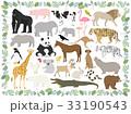 動物のイラストセット 33190543