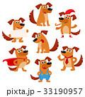 わんこ 犬 キャラクターのイラスト 33190957