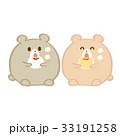 中華まん クマ 食べるのイラスト 33191258