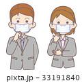 マスクをしているスーツ姿の男性と女性 33191840